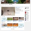 screencapture-www-youtube-com-user-338sherry