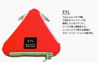 E3-82-A8YL